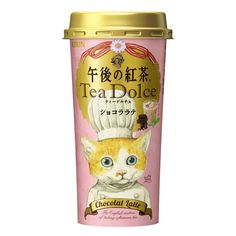 「キリン 午後の紅茶 ティードルチェ ショコララテ」商品画像