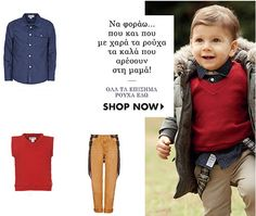 f9014565fcde Παιδικά ρούχα Marasil για αγόρι με έκπτωση έως -50% και Δωρεάν Μεταφορικά  https:
