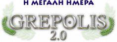"""Το Grepolis είναι ένα ΔΩΡΕΑΝ online παιχνίδι στρατηγικής που παίζεται από πολλούς παίχτες ταυτόχρονα (MMO) και βασίζεται στην Ελληνική μυθολογία. Eίναι ένα παιχνίδι που απαιτεί μεγάλο βαθμό """"στρατηγικής σκέψης"""" εστιάζοντας ακριβώς εκεί και κάνοντας το gameplay στους άλλους τομείς απλό! Δοκιμάστε το, σίγουρα αξίζει τον κόπο!"""