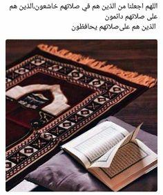 اللهم آمين   #H_G
