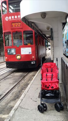 Tram in Hong Kong   Kinderwagon just make outing enjoyable!  美國Kinderwagon香港總代理 www.kinderwagon.com.hk  Kinderwagon HOP 雙人外出嬰兒車 (Double Stroller) Kinderwagon JUMP 大小B車 前後座嬰兒車 (Double Stroller)