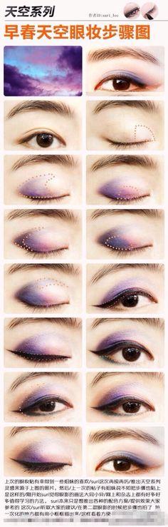Spring Sunrise makeup