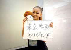 namie amuro LIVE STYLE 2014 | dマーケット特設サイト