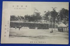 """1920's Japanese Middle School Baseball Photo New Year Greeting Postcard  """" The baseball match with His Imperial Highness the Crown Prince  ( = The Emperor Hirohito, afterwards) in attendance """" youth baseball / vintage antique old art card / Japanese history historic paper material Japan"""