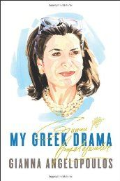 My Greek Drama: Life, Love, and One Womans Olympic Effort to Bring Glory to Her Country Standing alone in the VIP box of the Olympic Games in 2004, Gianna Angelopoulos began to dance. The world had doubted Greece's ability to successfully stage this global event. She danced to celebrate the efforts of all Greeks--and her own--to host a phenomenally successful games... EbookZstore.com