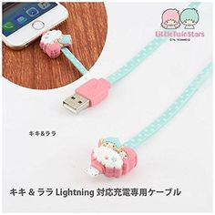 little twin stars usb charge cable for lightning devices sanrio #Gourmandise