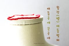 - snake  bracelet  DIY  -   , Handmade bracelet  ,  Knot bracelet   , rainbow loom bracelet