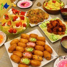 鯉のぼりいなり寿司♡こどもの日ご飯♡dinner♡ Cooking, Ethnic Recipes, Food, Kitchen, Essen, Meals, Yemek, Brewing, Cuisine