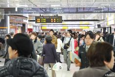 Partir seul(e) en voyage au Japon - http://www.kanpai.fr/japon/partir-seul-e-voyage-japon.html