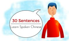 Useful Chinese sentences used in daily life can easily help you impress your friends. Learn these sentences today and use them later. How To Speak Chinese, Chinese Words, Learn Chinese, Chinese Sentences, Chinese Lessons, Learn Mandarin, 4 Kids, 30th, Activities