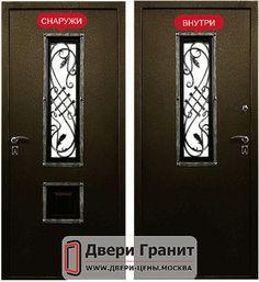 Входные двери на заказ, Москва