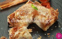 Τυρόπιτα ελαφριά με κατίκι | Dina Nikolaou