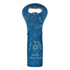 Elegant Blue and Gold Hanukkah Wine Bag