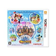 Disney Magic Castle My Happy Life by Namco Games, 3DS