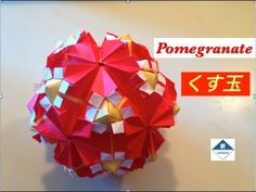 Pomegranate Kusudama 白い花のくす玉 - YouTube
