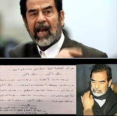 مجلة حبيبتى : تعرف على ماقالة صدام حسين قبل اعدامه بايام قليلة والذى كشفت الرساله ابنته !