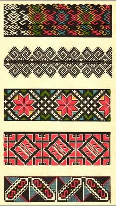 Romanian traditional pattern Butterfly Embroidery, Folk Embroidery, Learn Embroidery, Embroidery For Beginners, Embroidery Patterns, Textiles, Textile Patterns, Fun Patterns, Star Wars Tattoo