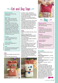 Knitting & Crochet from Woman's Weekly 2016 - 轻描淡写的日志 - 网易博客 Cast Off, It Cast, Womans Weekly, Dog Toys, Bag Making, Camel, Knit Crochet, Sewing, Knitting