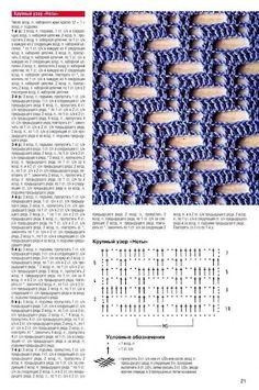 SANDRA PONTOS DE CROCHÊ E TRICÔ...........: Croche