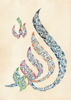 A L L A H (Rabbimizin güzel isimleri de, Lafzatullah'ın içine meşk edilmiş)
