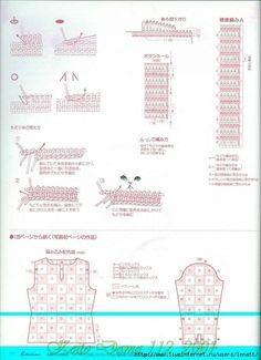 KEITO DAMA 2001 No.112. Обсуждение на LiveInternet - Российский Сервис Онлайн-Дневников