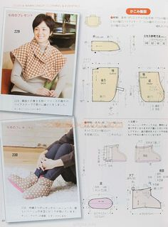 giftjap.info - Интернет-магазин   Japanese book and magazine handicrafts - LADY BOUTIQUE<br>1-2009 Janvary