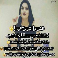 06882df83c58d 34 Best تحشيش images