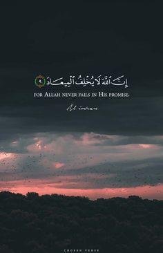 Beautiful Quran Quotes, Quran Quotes Inspirational, Islamic Love Quotes, Arabic Quotes, Motivational Quotes, Best Quran Quotes, Hadith Quotes, Allah Quotes, Muslim Quotes