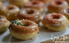 Мини-пончики | Кулинарные рецепты от «Едим дома!»