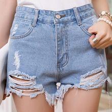 Verão mulheres cintura alta borla buraco Short Jeans Shorts Jeans magros venda quente(China (Mainland))