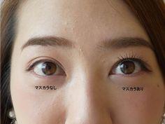 900円のアイグロスと透明マスカラを使った「すっぴん風」メイクの仕方