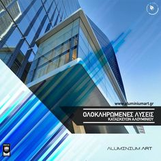 Διαγωνισμός από την Aluminium art S.A. με δώρο (2) Θωρακισμένες Πόρτες αξίας 700€ ! - https://www.saveandwin.gr/diagonismoi-sw/diagonismos-apo-tin-aluminium-art-s-a-me-doro-2-thorakismenes-portes/