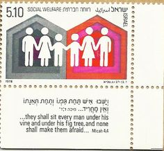 """They shall sit every man under his vine and under his fig tree, and none shall make them afraid"" Israel postage stamp honoring social welfare"