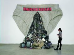 "Wang Zhiyuan ""Purge"" (2009) fiberglass, electronic rubbish, sound, LED"