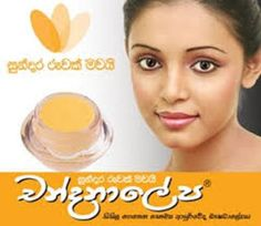Nature S Secrets Turmeric Golden Cream