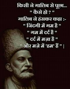 Osho Hindi Quotes, Poet Quotes, Hindi Quotes Images, Marathi Quotes, Truth Quotes, Quotations, Motivational Picture Quotes, Inspirational Quotes In Hindi, Love Quotes In Hindi