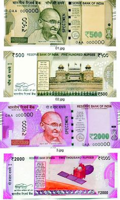 First look at the new Indian currency