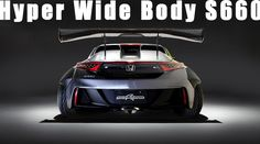 S660のエアロパーツの神髄、ハイパーワイドボディ本日世界初公開、その詳細は・・・・!? | 「ホンダのほんき!」ブログ