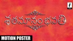 Shatamanam Bhavati Motion Poster    Sharwanand, Anupama Parameswaran    ...