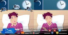 20 طريقة تجعلك تتخلص من #الأرق http://www.dailymedicalinfo.com/?p=1347 #صحة #نصائح #نوم #ليل
