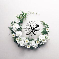 Quran Wallpaper, Islamic Quotes Wallpaper, Allah Calligraphy, Islamic Art Calligraphy, Islamic Images, Islamic Pictures, Kaligrafi Allah, Imam Hussain Wallpapers, Islamic Wall Decor