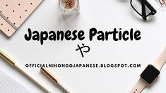 Japanese particle や-Nihongo Japanese