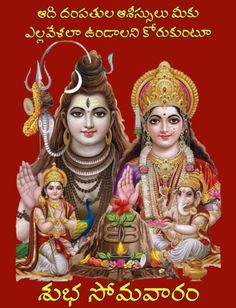 126 Best Lord Siva Images In 2019 Hindus Lord Shiva Shiva