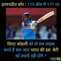 Kitne like Bharat Ki es beti ke liye ? #Harmanpreetkaur #WWC17 #indianwomencricket