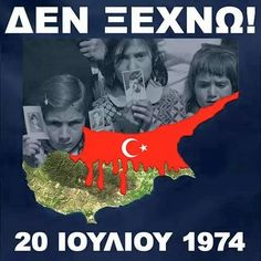 Πατρίδεσ (ΚΤ) Greek Life, Cyprus, Special Education, Old Photos, Island, History, Art, Posters, Celebrities