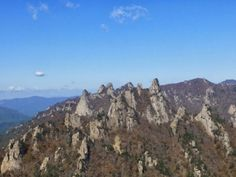 Dinasour Ridge at Seoraksan National Park