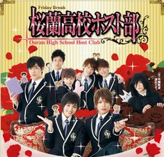Ouran High School Host Club - Jdorama - A high school girl named Fujioka Haruhi (Kawaguchi) at the prestigious Ouran Academy, stumbles upon a group of male students who have formed their own club as hosts. Accidentally breaking an antique vase, Haruhi ends up owing the club a vast amount of money, and she ends up posing as a host in order to repay her debt.
