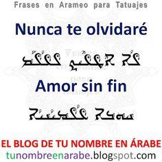 Te Amo En Arabe Para Tatuajes Espanol Arabe Pinterest