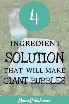 Get ready to blow your kids' minds because in the next few minutes, I am going to walk you through exactly how to make bubbles - GIANT bubbles! Giant Bubble Recipe, Giant Bubble Wands, Bubble Diy, Giant Bubbles, Bubble Party, Kids Bubbles, Bubble Recipes, Activities For 2 Year Olds, Outdoor Activities For Kids