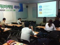 2014.05.13 ■ 4회 - 동네병원마케팅